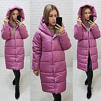 М530 Женская зимняя куртка одеяло с капюшоном сиреневая