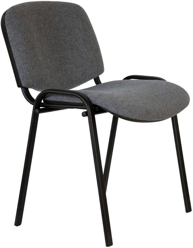 Офисные стулья с склада по оптовой цене и доставкой по Украине - www.mkus.com.ua, тел. 057-754-30-44