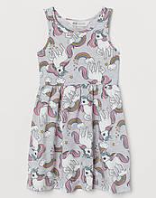 Детское платье сарафан H&M р.134/140 (8-10 лет)