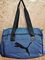 Женская cумка PUMA 3 отдела спортивная сумка Отдых мессенджер cумка только ОПТ), фото 1