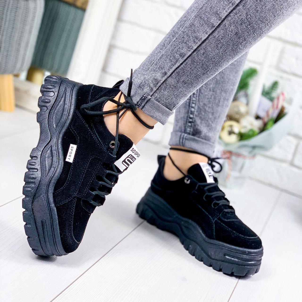 Кроссовки женские Gias черные 9190