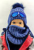 Детская вязаная Польская с 50 по 54 размер шапка хомутом детские шапки на завязках теплая