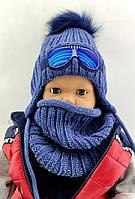 Детская вязаная Польская с 50 по 54 размер шапка хомутом детские шапки на завязках теплая, фото 1