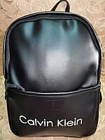 Женский рюкзак CK искусств кожа Высококачественный городской спортивный стильный Популярный опт, фото 1