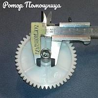 Шестерёнка для мясорубки Ротор Помощница (B-6) (Z=46; D=82,1мм, Вал d=13,6мм)