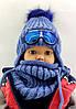 Дитяча в'язана Польська з 50 по 54 розмір шапка хомутом дитячі шапки на зав'язках тепла