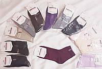"""Женские носки """"Корона""""высшего качества, фото 1"""