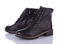 Ботинки женские деми  Jdlaila  36-41 CR106