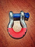 Захисне кільце для шакла., фото 2
