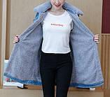 Longines Island Жіноча джинсова куртка бавовна, фото 6