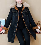 Longines Island Жіноча джинсова куртка бавовна, фото 4