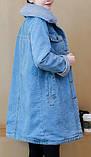 Longines Island Женская джинсовая куртка хлопок, фото 7
