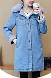 Longines Island Женская джинсовая куртка хлопок, фото 8