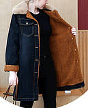 Longines Island Жіноча джинсова куртка бавовна, фото 2