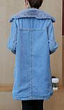 Longines Island Женская джинсовая куртка хлопок, фото 9