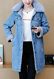Longines Island Женская джинсовая куртка хлопок, фото 3