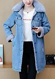 Longines Island Жіноча джинсова куртка бавовна, фото 3