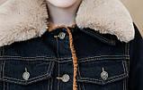 Longines Island Женская джинсовая куртка хлопок, фото 10