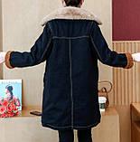 Longines Island Женская джинсовая куртка хлопок, фото 5