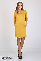Платье для кормящих (платье для беременных) Key DR-36.043