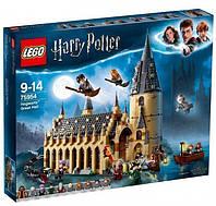 Блоковий конструктор LEGO Harry Potter Большой зал Хогвартса (75954), фото 1