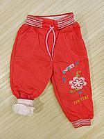 Штаны на девочку (плащевка на махре) р.2,3,4 года (маломерят)