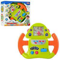 Детская интерактивная игрушка Автотренажер 7392 Капитан