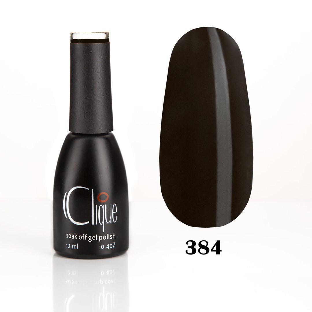 Гель-лак Clique 12 мл №384 (антрацитово-серый)