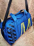 Спортивная дорожная off white мессенджер оптом/Спортивная сумка только оптом, фото 3