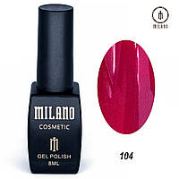 Гель-лак Milano 8 мл, №104