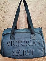 Женская cумка  VICTORIA'S SECRE 3 отдела спортивная сумка Отдых мессенджер с кожаным пляжные cумка только ОПТ), фото 1