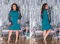 Нарядное женское платье  4251 (50-56)