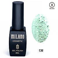 Гель-лак Milano 8 мл, № 136