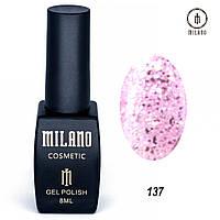 Гель-лак Milano 8 мл, № 137