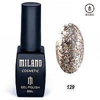 Гель-лак Milano 8 мл, № 129