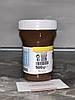 Nutella шоколадна паста 500 грм, фото 2