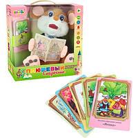 Мышонок-сказочник  5 сказок Мягкая интерактивная игрушка