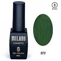 Гель-лак Milano 8 мл, № 073