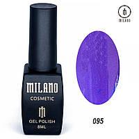 Гель-лак Milano 8 мл, № 095