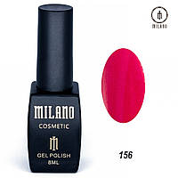 Гель-лак Milano 8 мл, № 156
