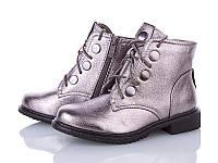 Ботинки детские деми W.Niko  31-37 L107-2