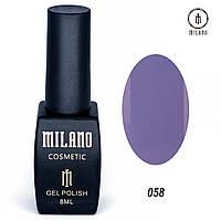 Гель-лак Milano 8 мл, № 058