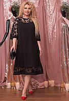 Вечернее платье Черный Большой размер