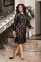 Шикарное вечернее платье Черный-Беж Большой размер