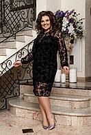 Шикарное вечернее платье Черный Большой размер
