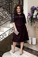 Стильное вечернее платье Бордо Большой размер