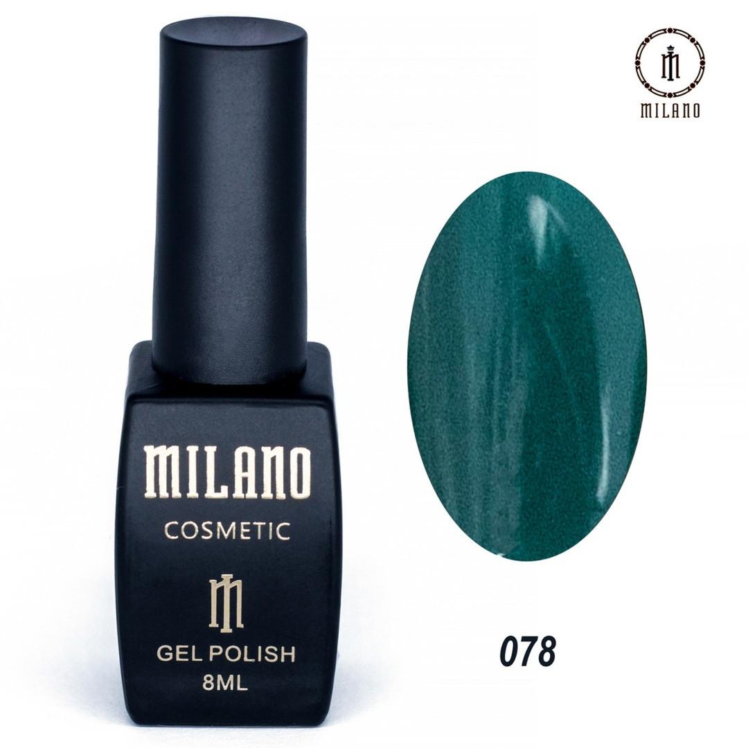 Гель-лак Milano 8 мл, № 078