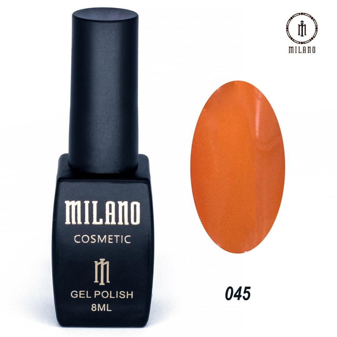 Гель-лак Milano 8 мл, № 045