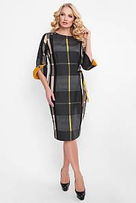 Офисное платье Джулия желтая полоса