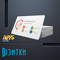 Визитки / Печать визиток / дизайн визиток